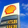 燃料タンク容量